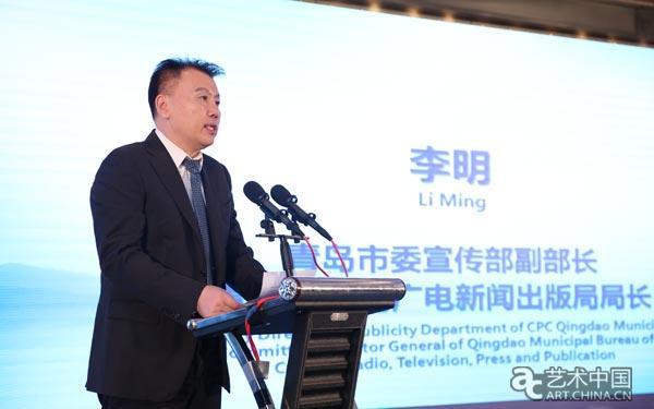 邀请青岛市委宣传部副部长,青岛市文化广电新闻出版局局长李明先生