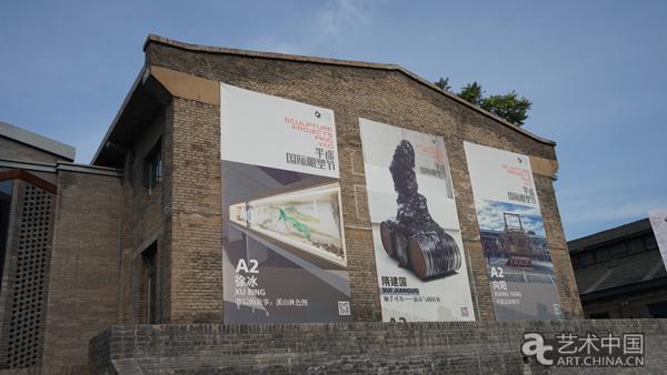 首届平遥国际雕塑节开幕——当古城遇见现代雕塑