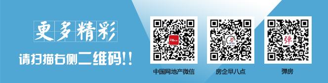 """深圳取消商務公寓""""只租不售"""""""