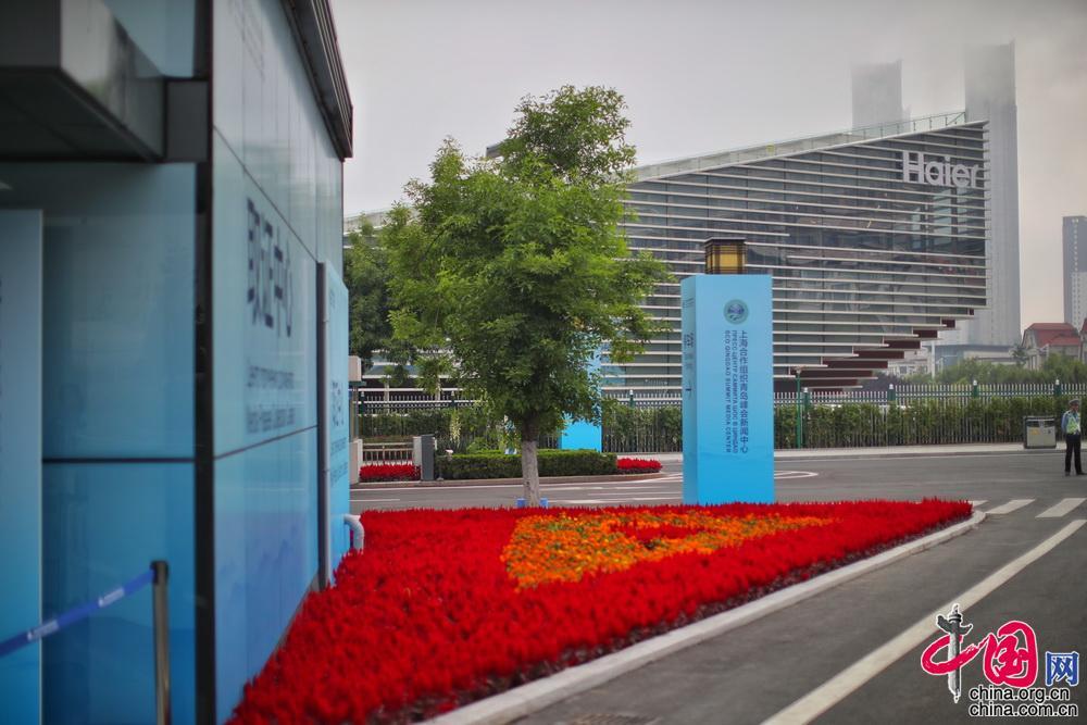 科技创新环保 上海合作组织青岛峰会新闻中心正式启用